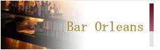 Bar オーリンズ